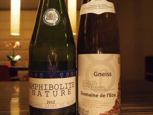 The most undervalued wine in the world today?!? More great natural (although I am sure some will debate that...) wine from Muscadet in the Atlantic Loire valley.